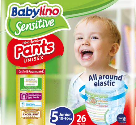 babylino sensitive unisex diaper nappy pants size 5