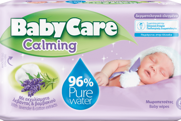 Babycare baby care baby calming water wipes
