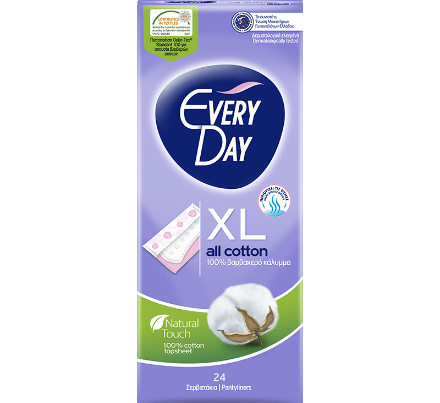 everyday all cotton pantyliners extra large