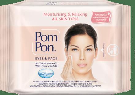 PomPon make up remover wipes all skin types