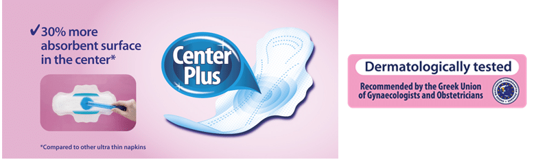 Everyday pads centre plus technology