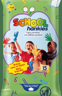 School hankies mini pack wipes