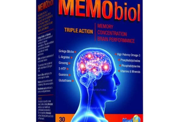 memobiol packshot